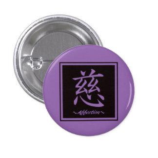 """Typography """"Affection """" of Chinese character 3 Cm Round Badge"""