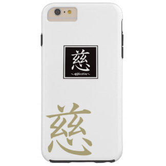 """Typography """"Affection """" of Chinese character Tough iPhone 6 Plus Case"""