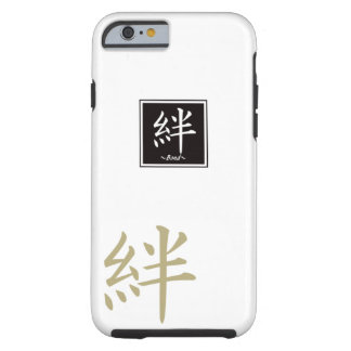 """Typography """"Bond """" of Chinese character Tough iPhone 6 Case"""
