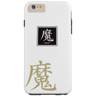 "Typography ""Devil "" of Chinese character Tough iPhone 6 Plus Case"