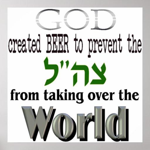 Tzahal God and Beer Light Print