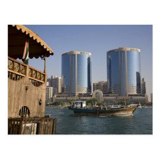 UAE, Dubai, Dubai Creek. Dhow cruises channel Postcard