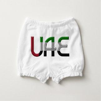 UAE United Arab Emirates Flag Colors Typography Nappy Cover