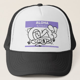 Ube's Icecream Shop Aloha Hat series 2 of 6