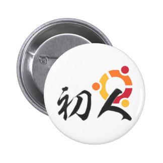 ubuntu-LS 6 Cm Round Badge