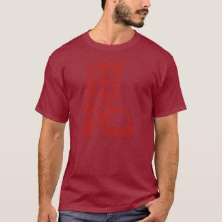 Uesugi Clan Mon - Red T-Shirt