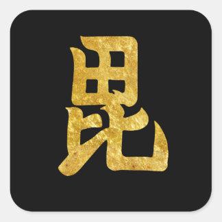 Uesugi Mon Japanese samurai clan gold on black Square Sticker