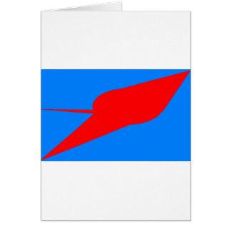 UFO!  A logo or design depicting a UFO sighting Greeting Card