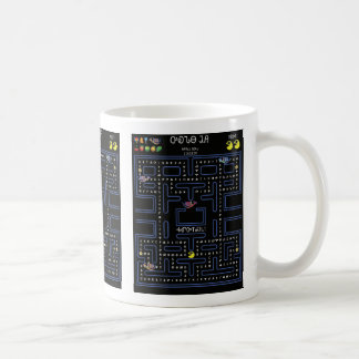 Ukatena Killer Coffee Mug