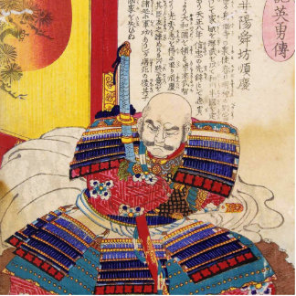 Ukiyo-e Painting Of A Samurai Wearing Armor Standing Photo Sculpture