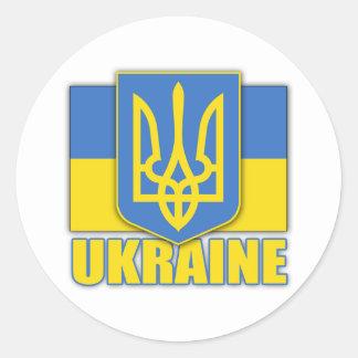 Ukraine Coat of Arms Classic Round Sticker