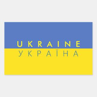 ukraine country flag name text symbol rectangular sticker