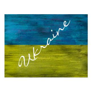 Ukraine distressed flag postcard