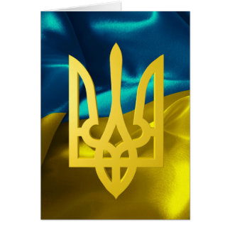 Ukraine Flag and Tryzub Greeting Card