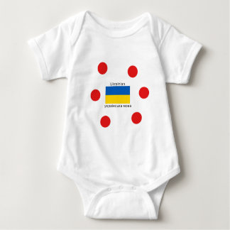 Ukraine Flag And Ukrainian Language Design Baby Bodysuit