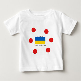 Ukraine Flag And Ukrainian Language Design Baby T-Shirt