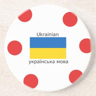 Ukraine Flag And Ukrainian Language Design Coaster