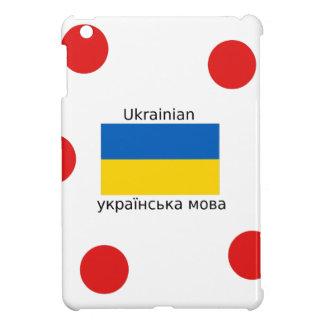 Ukraine Flag And Ukrainian Language Design iPad Mini Case