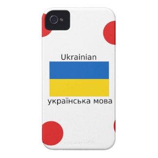 Ukraine Flag And Ukrainian Language Design iPhone 4 Cover