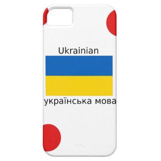 Ukraine Flag And Ukrainian Language Design iPhone 5 Case