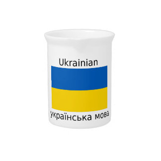 Ukraine Flag And Ukrainian Language Design Pitcher