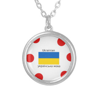 Ukraine Flag And Ukrainian Language Design Silver Plated Necklace