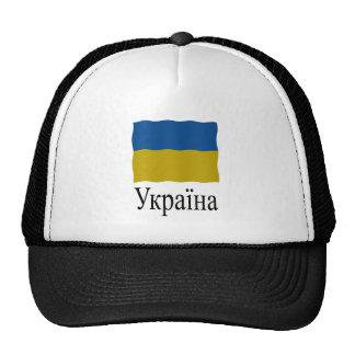 Ukraine flag cap