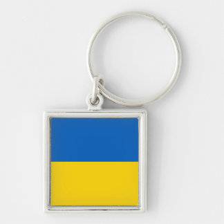 Ukraine Flag Key Ring