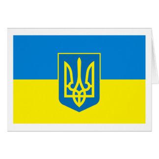 Ukraine Flag w COA Greeting Card