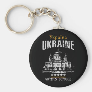 Ukraine Key Ring
