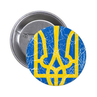 Ukraine Lesser Coat Of Arms 6 Cm Round Badge