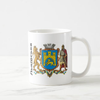 Ukraine Mug in ukrainain