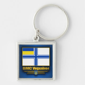 Ukraine Naval Ensign Key Ring