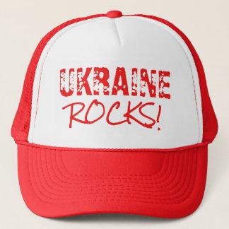 UKRAINE Rocks Words Green Trucker Hat