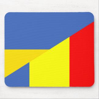 ukraine romania flag country half symbol mouse pad