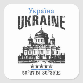 Ukraine Square Sticker