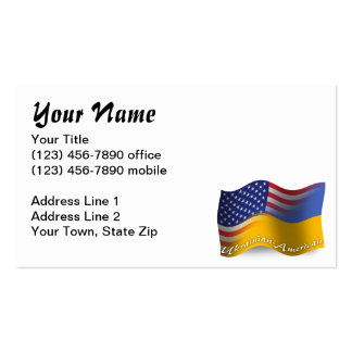 Ukrainian-American Waving Flag Pack Of Standard Business Cards