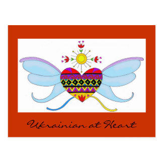 Ukrainian at Heart Postcard