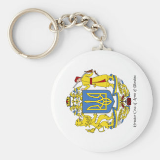 Ukrainian Coat of Arms Key Ring