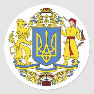 Ukrainian Coat of Arms Round Sticker