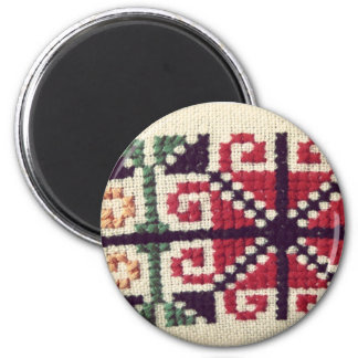 Ukrainian Embroidery Magnet