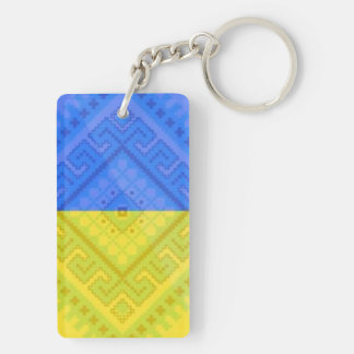 Ukrainian Embroidery Pattern Keyring
