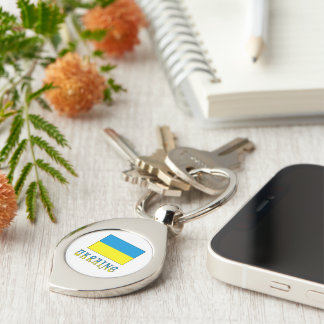 Ukrainian Flag and Ukraine Key Ring