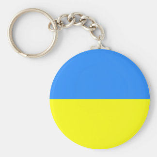 Ukrainian Flag Key Ring