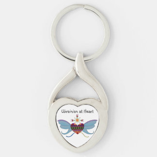 Ukrainian Folk Art Heart Key Ring