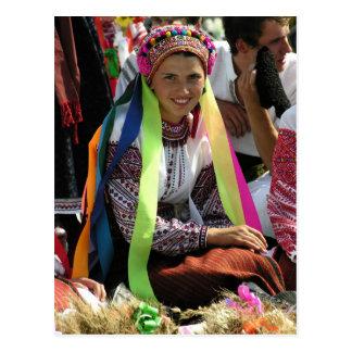 Ukrainian Folk Dancer Postcard