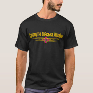 """Ukrainian Ground Forces"" Apparel T-Shirt"