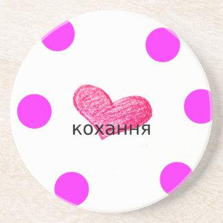 Ukrainian Language of Love Design Coaster