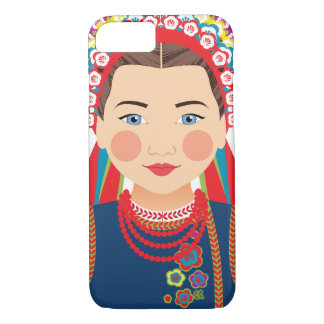 Ukrainian Matryoshka Case