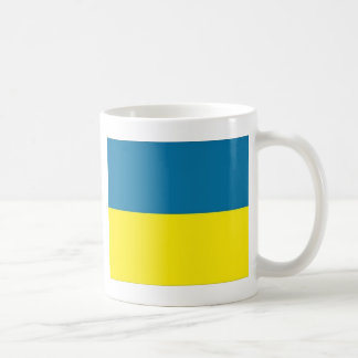 Ukrainian Pride Coffee Mug